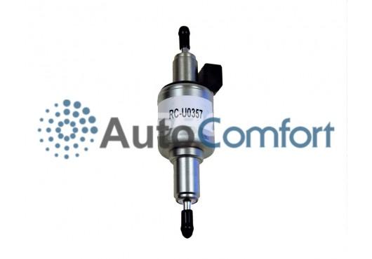 Насос-дозатор топливный Motorcool 24V RC-U0357, 2 100.00 р.