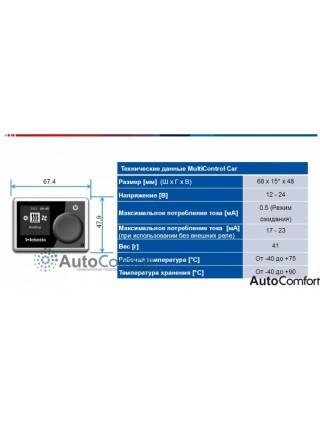 Таймер Multicontrol 9029783A