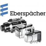 Eberspacher - оборудование, запчасти, аксессуары