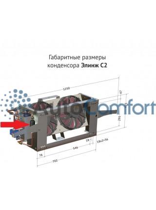 """Фильтр-осушитель (дегидратор) Danfoss DML033 3/8"""" Flare (гайка). Элинж, RIME"""