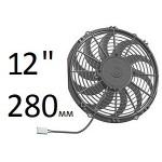 Вентиляторы осевые Ø12' (крыльчатка 305 мм)