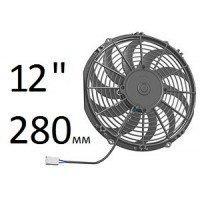 Вентиляторы осевые Ø12' (крыльчатка 280 мм)