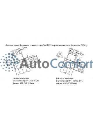 Компрессор 5H14, 12V, PV8,  вертикальные выходы, аналог Sanden SD5H14 6629/5312