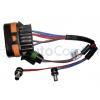 Датчики температуры с разъемом 2-pin помпы (кабельная секция) Hydronic I WSC 252147012300, 4 990.00 р.