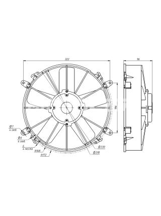 Вентилятор конденсатора Terra Frigo осевой Ø13' (крыльчатка 305 мм) 160W 12V PULL