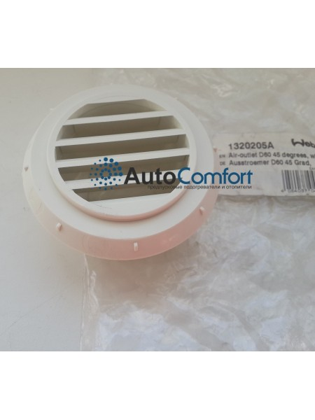Дефлектор АТ2000 Ø60мм 45° пластик белый 1320205