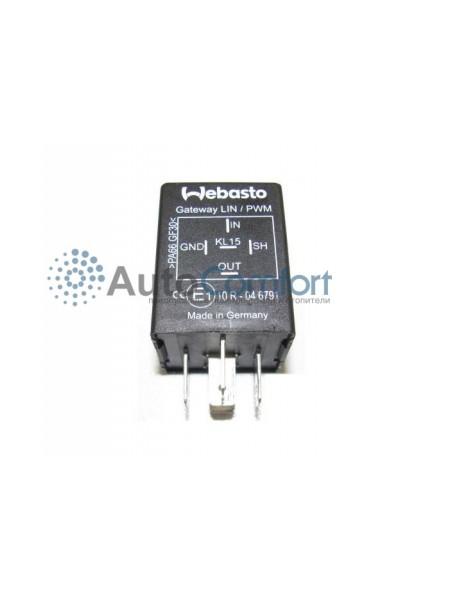 Модуль LIN/PWM Gateway Webasto 1321108