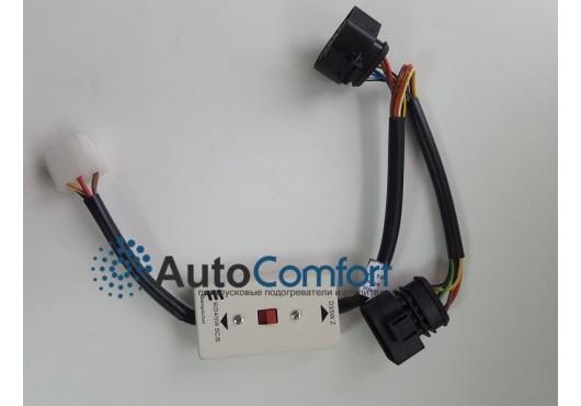 Адаптер-кабель к диагностике HYDRONIC 221000316300