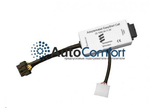 Адаптер-кабель к диагностике, EDiTH Basic, для EasyStart Call 221000341100