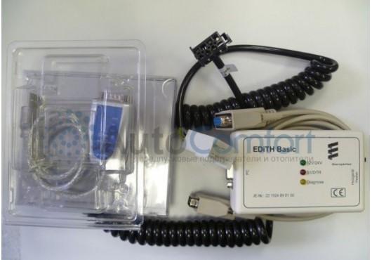 Диагностический прибор EDiTH Basic 221541890000, 32 760.00 р.