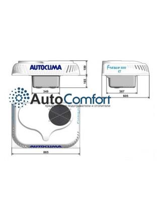Кондиционер парковочный Fresco 3000 RT 24 В с компрессором
