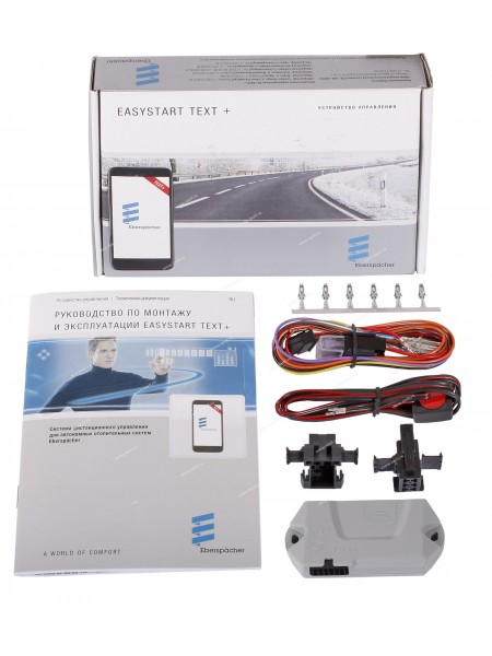 GSM-модуль Eberspacher EasyStart Text+ 12/24V 293380070003